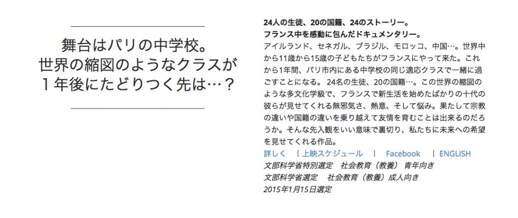 スクリーンショット 2015-02-10 12.40.59
